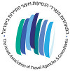 The Israel Association of Travel Agencies & Consultants