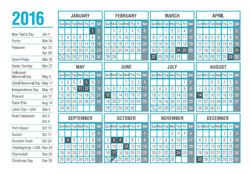 2016 Calendar >>