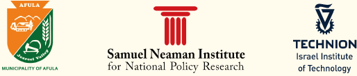 Municipality of Afula, Samuel Neaman Institute for National Policy Research, Technion - Israel Institute of Technology
