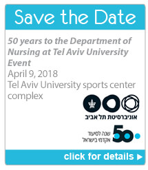 Save the Date - 50 years to the Department of Nunrsing at Tel Aviv University Event