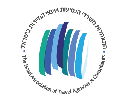 The Israel Association of Travel Agents & Consultant